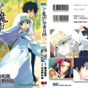 To Aru Majutsu no Index Vol 02