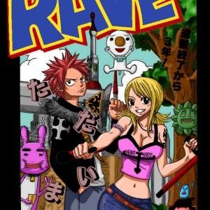 Fairy Tail Rave Color.jpg