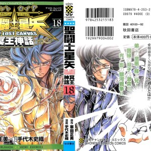 Saint Seiya: The Lost Canvas Vol 18