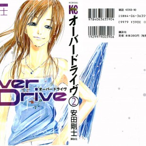 Over Drive Vol 02