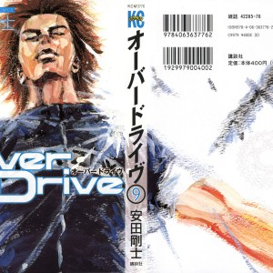 Over Drive Vol 09