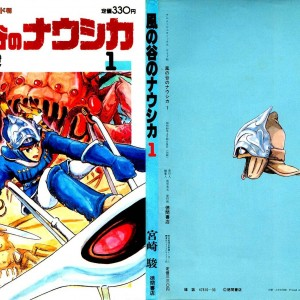 nausicaa of the valley of the wind V01.jpg
