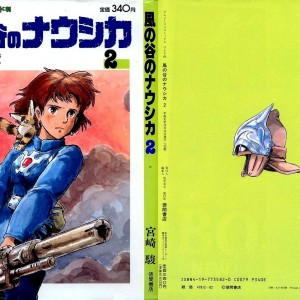 nausicaa of the valley of the wind V02.jpg