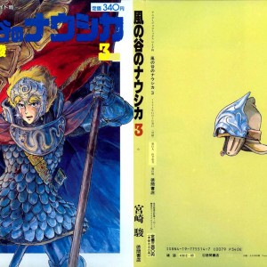 nausicaa of the valley of the wind V03.jpg