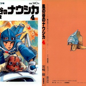 nausicaa of the valley of the wind V04.jpg