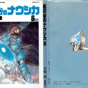 nausicaa of the valley of the wind V05.jpg