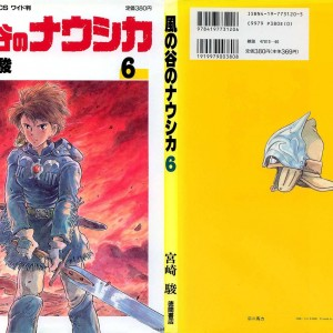 nausicaa of the valley of the wind V06.jpg