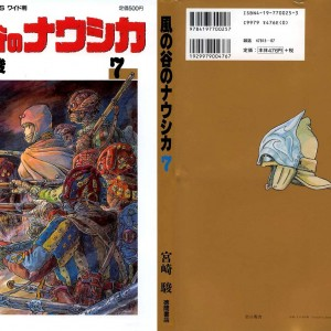 nausicaa of the valley of the wind V07.jpg