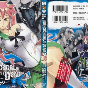 Highschool of the Dead Vol 6