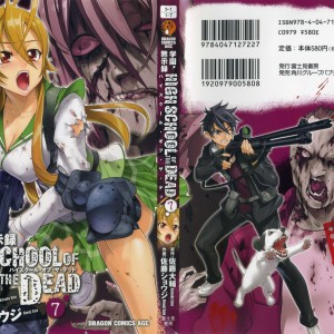 Highschool of the Dead Vol 7