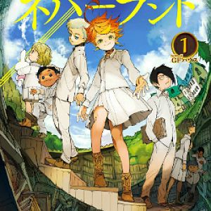 TPN_01_Small