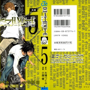 Death Note v05