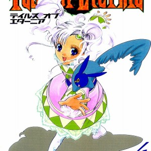 Tales of Eternia v004