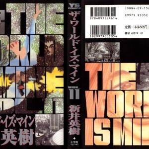 The World Is Mine v011
