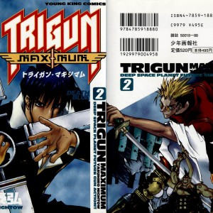 Trigun Maximum v02