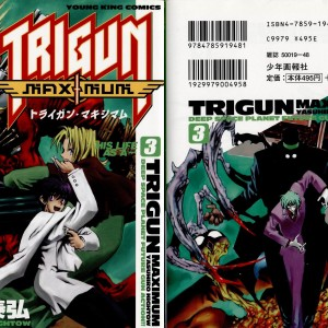 Trigun Maximum v03