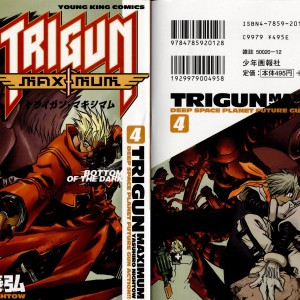 Trigun Maximum v04