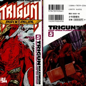 Trigun Maximum v05