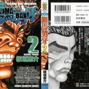 Baki Son of Ogre v02