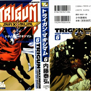 Trigun Maximum v06