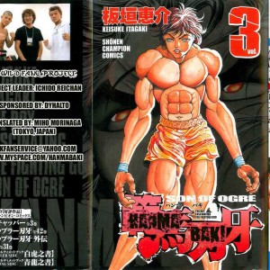 Baki Son of Ogre v03