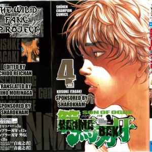Baki Son of Ogre v04
