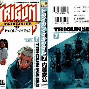 Trigun Maximum v07