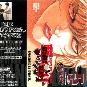 Baki Son of Ogre v05