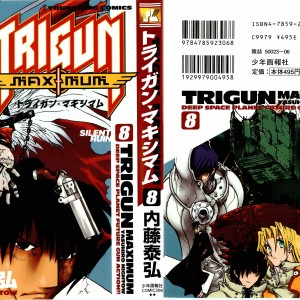 Trigun Maximum v08