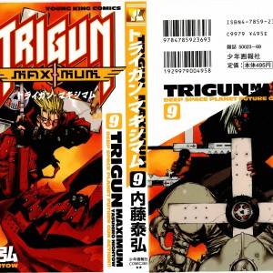 Trigun Maximum v09