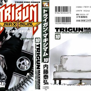 Trigun Maximum v10