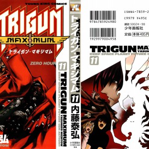 Trigun Maximum v11