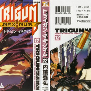 Trigun Maximum v12