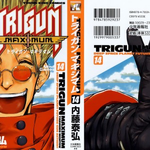 Trigun Maximum v14