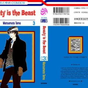 Beauty Is The Beast v03