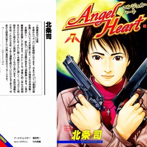 Angel Heart v07