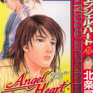 Angel Heart v09