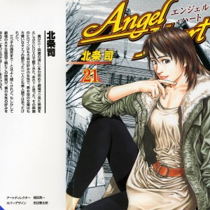 Angel Heart v21