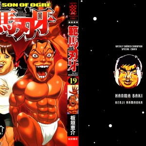 Baki Son of Ogre v19