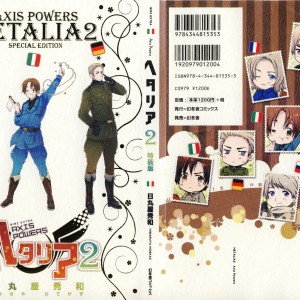 Hetalia: Axis Powers volume 2