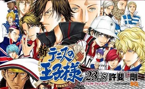 Info Official Fanbook Volume 235 Mangahelpers