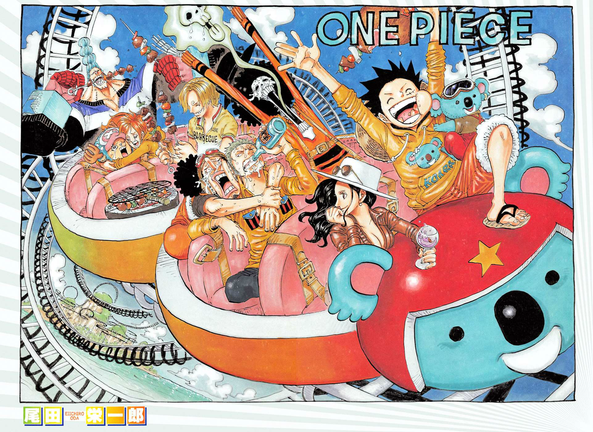 One Piece - Colour Spread - Chapter 824 | MangaHelpers