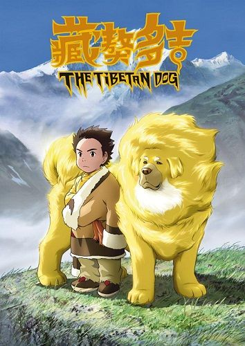 tibetan_dog_movie_juin2011.jpg