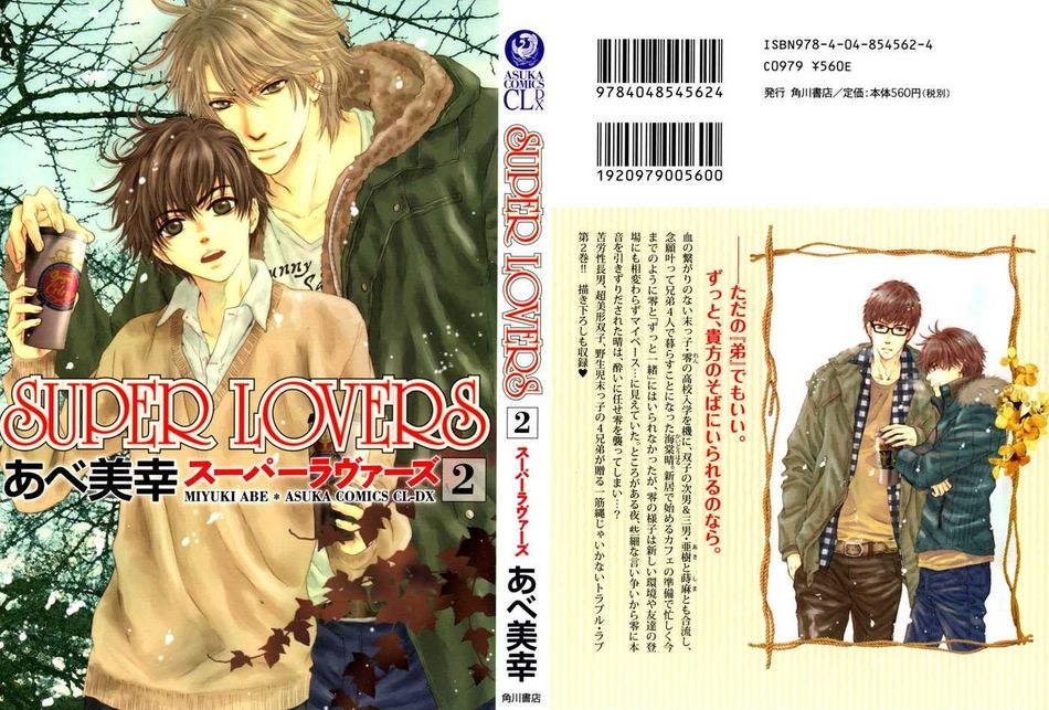 superlovers_v02_cover.jpg