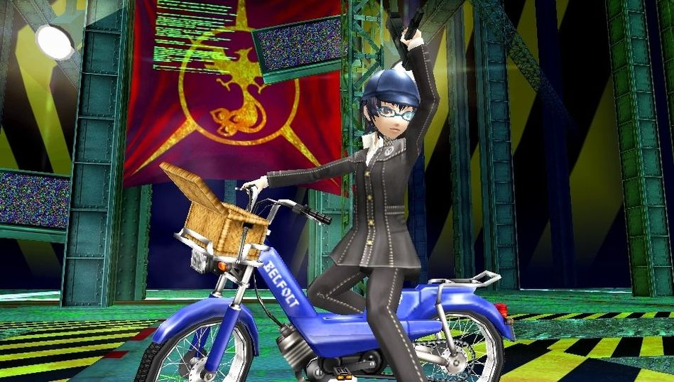 P4G Bike Pursuit.jpg