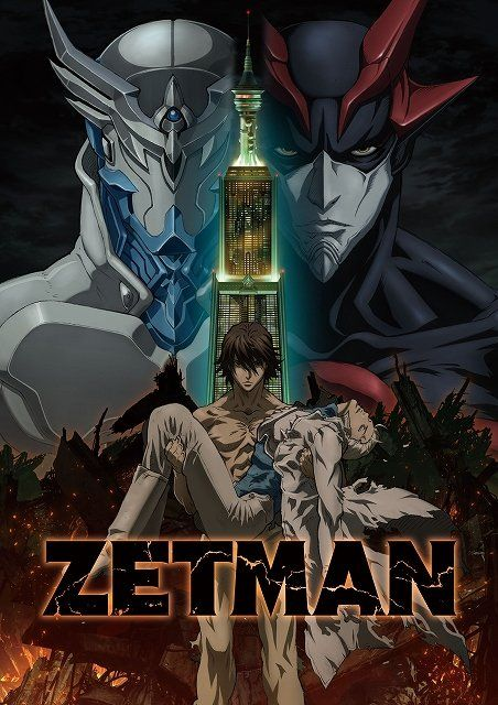 20111018_zetman.jpeg