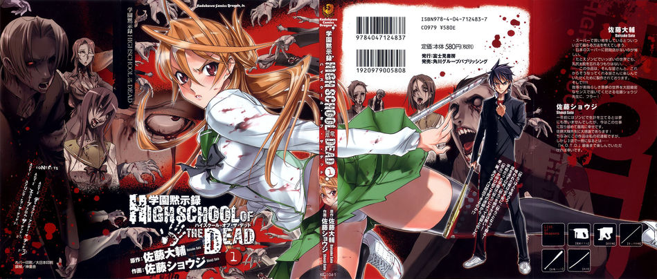 1_Highschool_of_the_Dead_v01.jpg