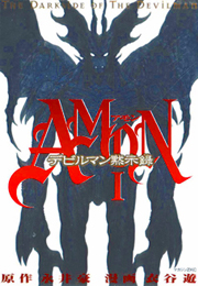 Amon The Dark Side of The Devilman