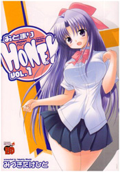 Otomari Honey