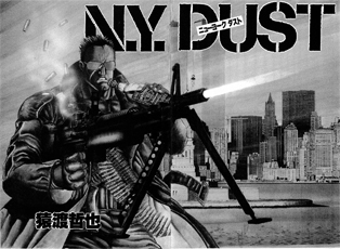 New York Dust